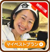 akiyama-t