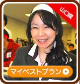 fujimoto-h