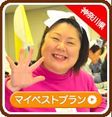 furukawa-m