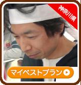 hirano-m