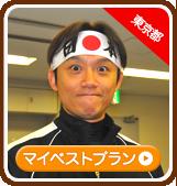 ishikawa-h