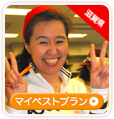 kikui-c