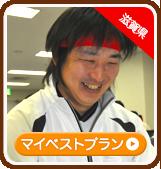 maruyama-t