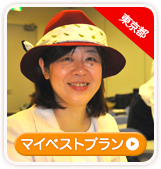 nakamori-j