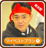 nakamura-t