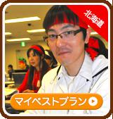 ogawa-k