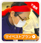 sagawa-k
