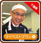 takahashi-h