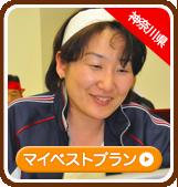 umetsu-y