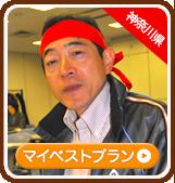 yamamiya-t