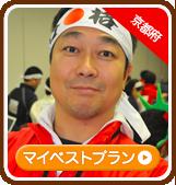 yoshimi-a