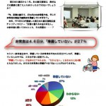 data_img01_l