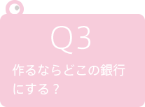 3-2 (1)