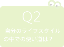 3-2 (3)